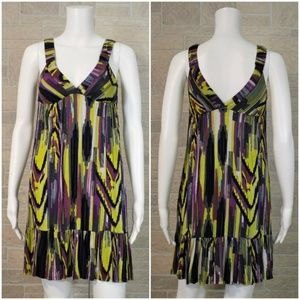 Lush Colorful Ikat Empire Babydoll Sun Dress